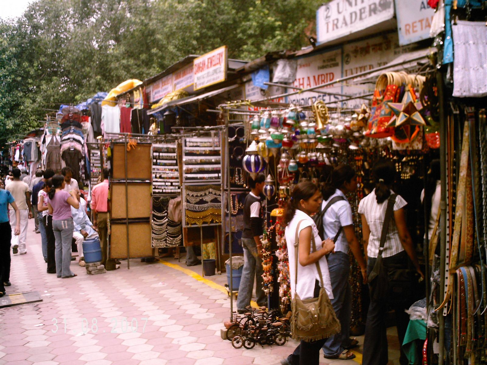Janpath Market New Delhi Delhi Fbsfaf Ratings Reviews Questions