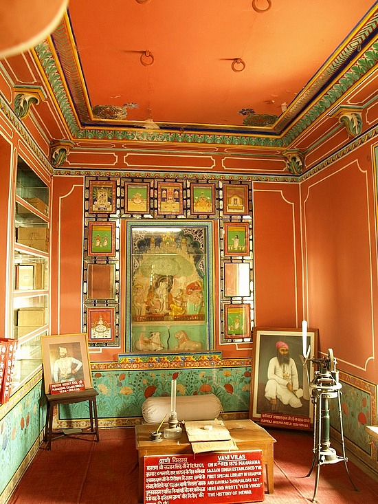 City Palace Museum  Udaipur  Rajasthan 15d1ca Ratings